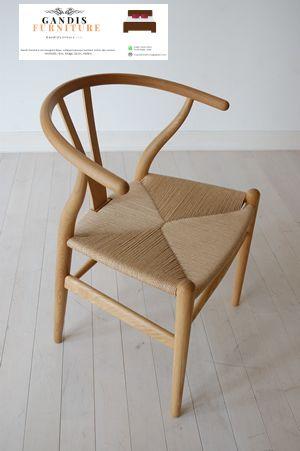 gandis furniture menjual berbagai furniture yang berkualitas ekspor