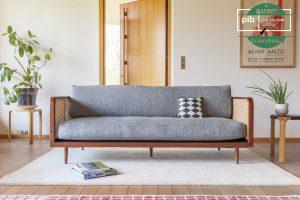 Kursi Tamu Rotan Sofa Minimalis